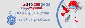 24gr.gr